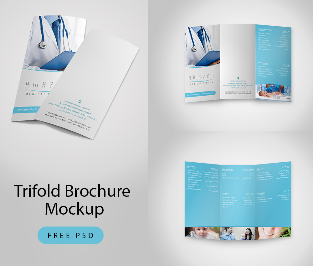Download trifold brochure mockup free psd at for 3 fold brochure template psd free download